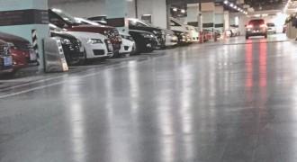 沈阳万象城地下停车库