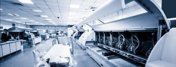 生产及制造行业