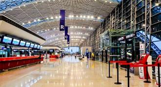 成都双流国际机场