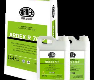 ARDEX R 70 P