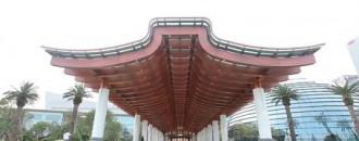 厦门国际会展中心