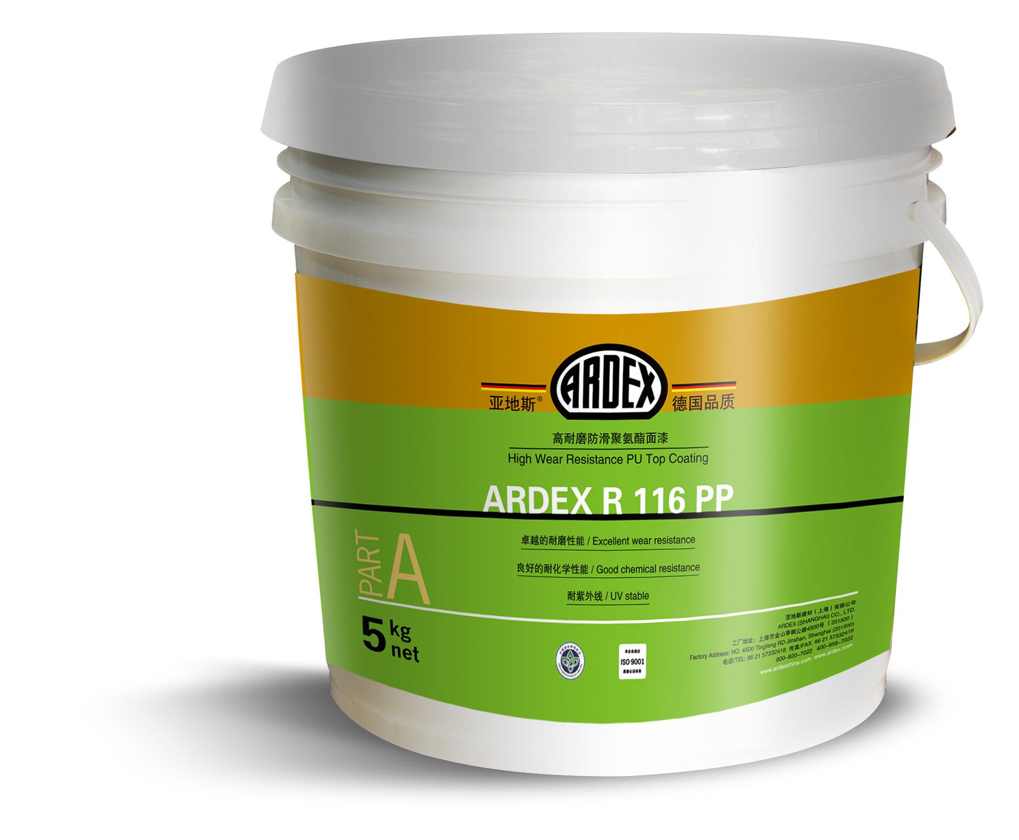 ARDEX R 116 PP