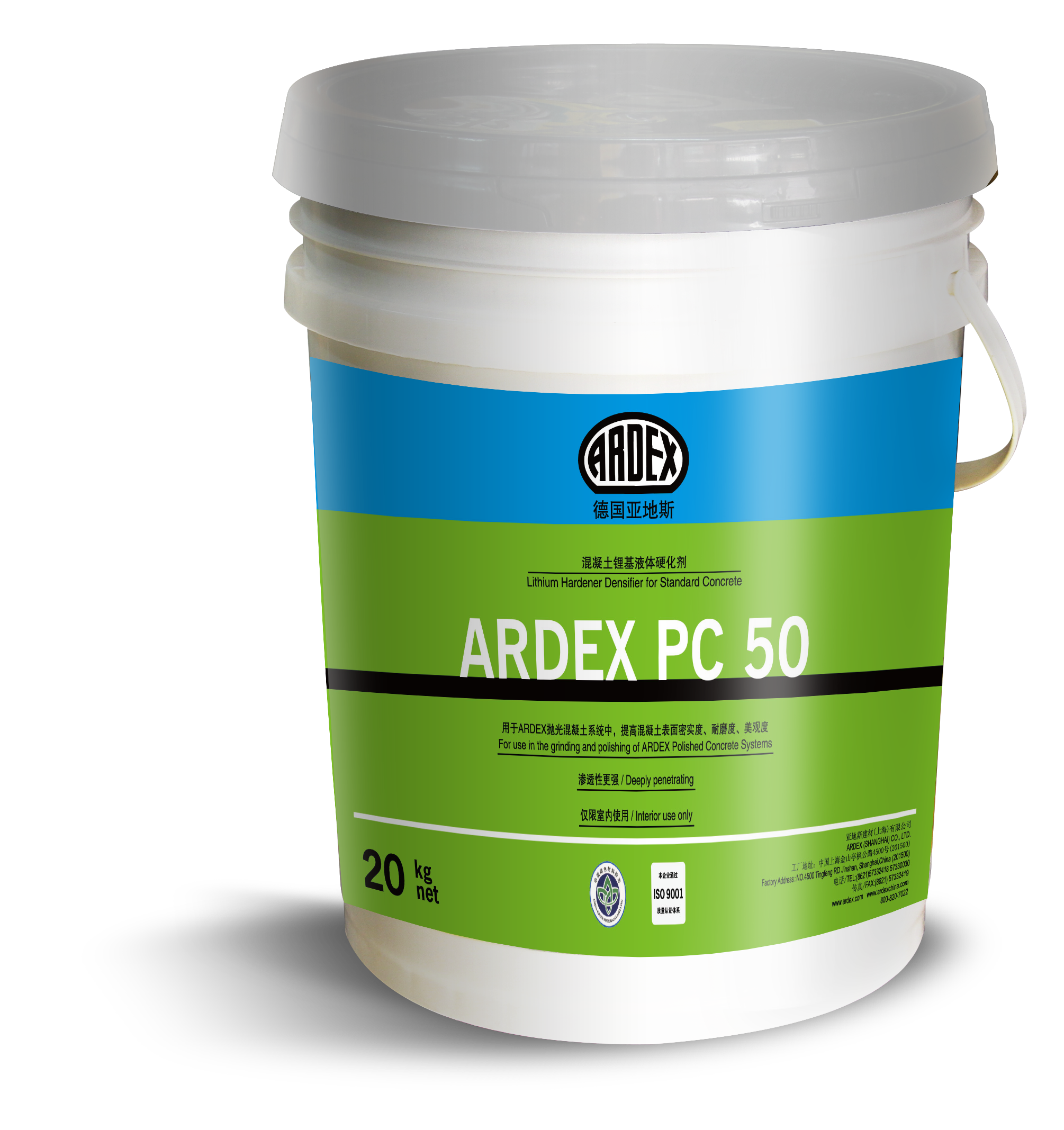 ARDEX PC 50