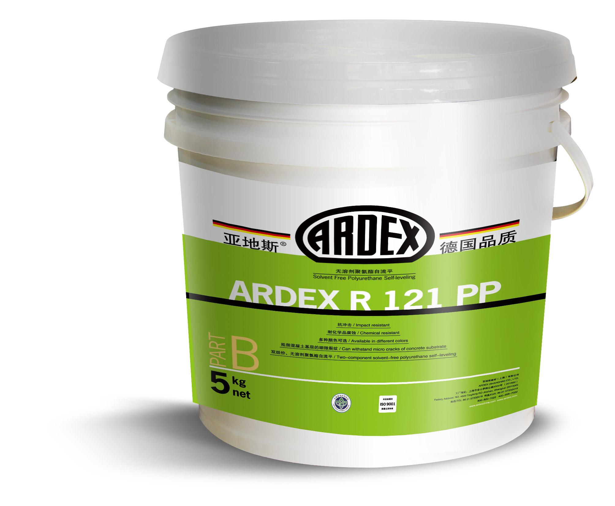 ARDEX R 121 PP