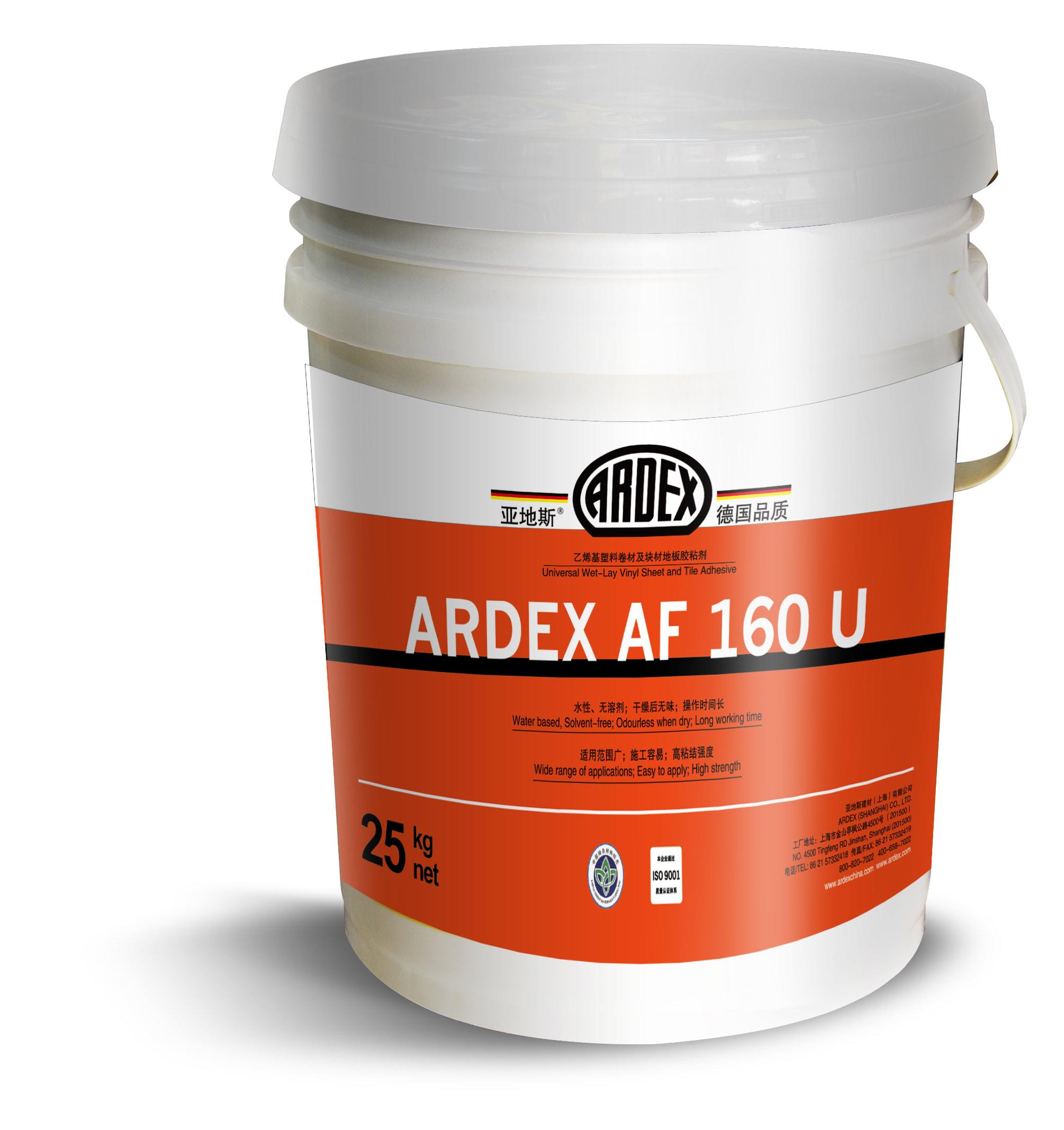 ARDEX AF 160 U