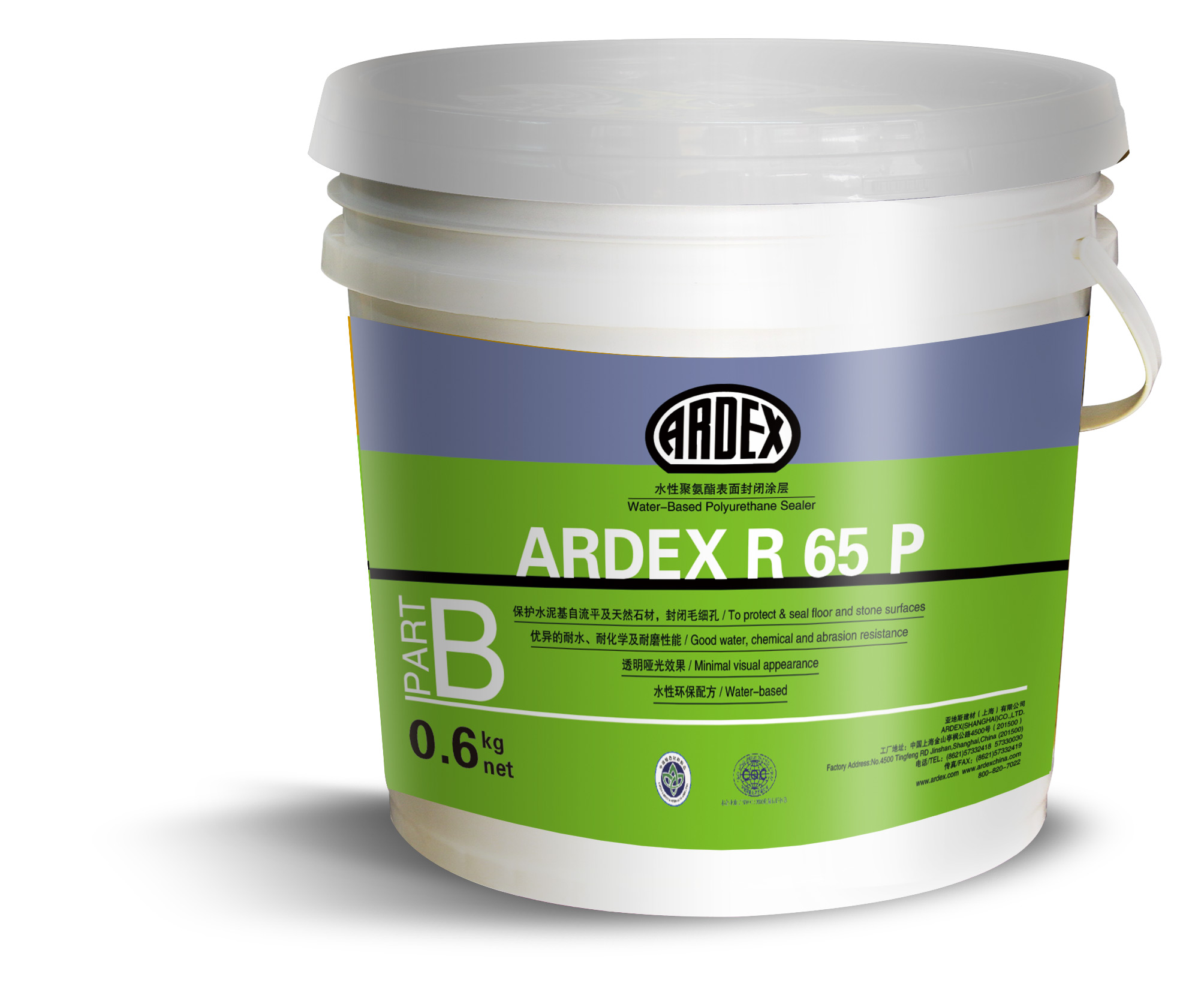ARDEX R 65 P