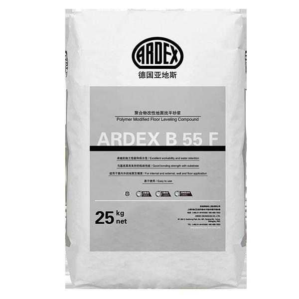 ARDEX B 55 F