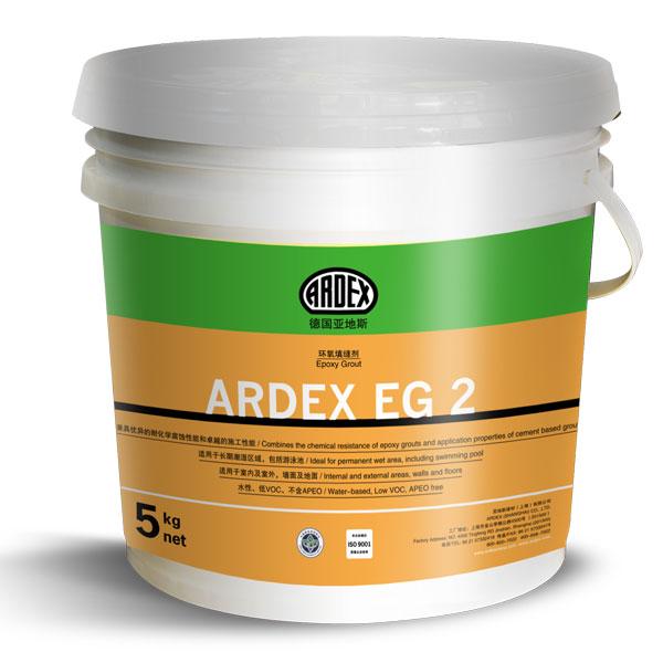 ARDEX EG 2