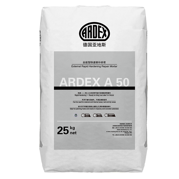 ARDEX A 50