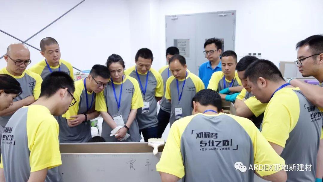 【TCT认证 】亚地斯举办第六期全国装饰镶贴工职业技能培训