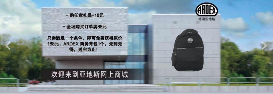 【促销】亚地斯礼品工具商城介绍及最新优惠政策公告