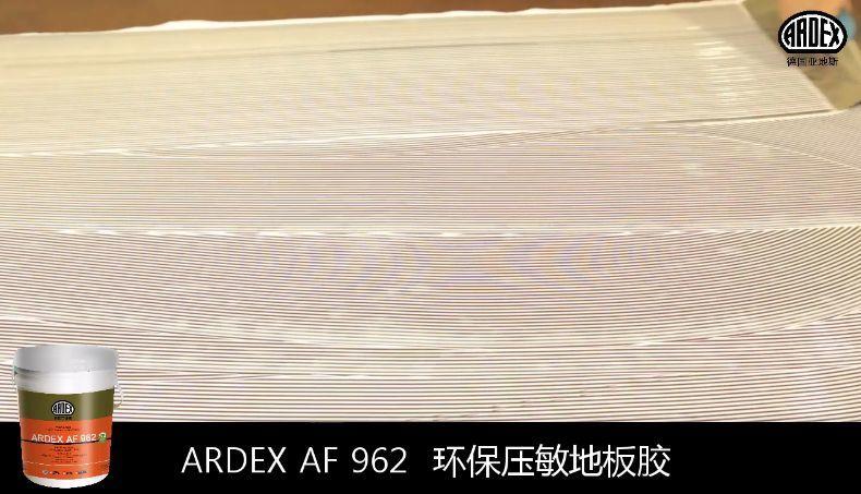 ARDEX地毯胶粘剂获美国CRI权威认证